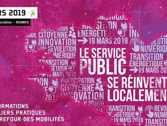 Envie d'intégrer le service public local ? Venez au rendez-vous de l'emploi public